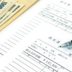 借金問題(債務整理)